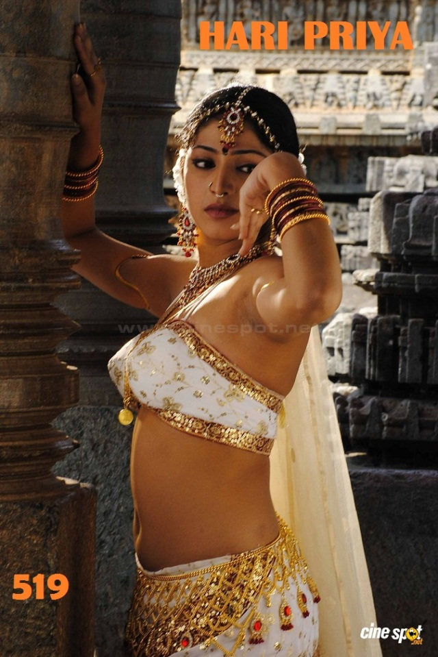 Hari-Priya